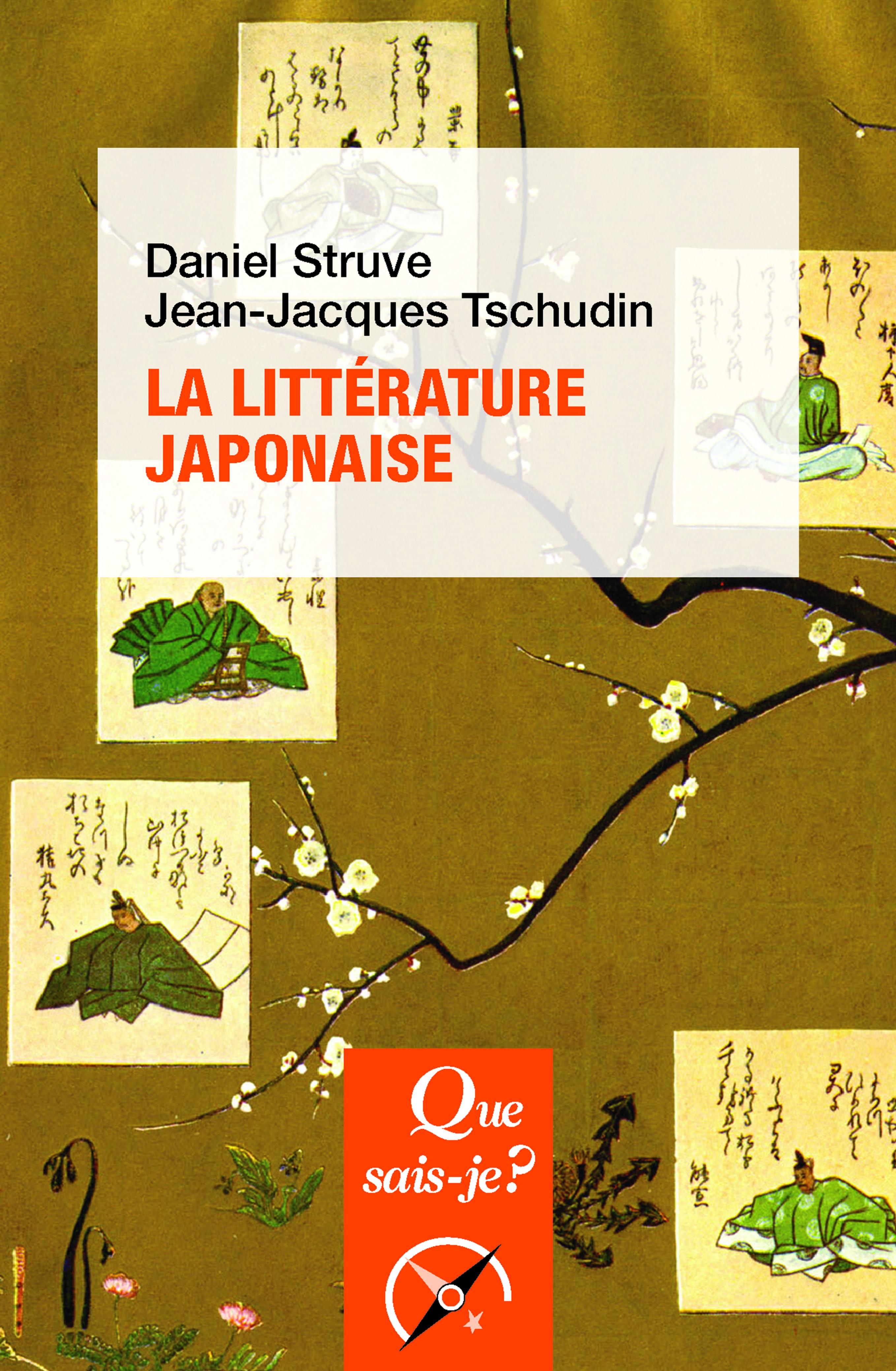 La Litterature Japonaise Daniel Struve Que Sais Je Format Physique Et Numerique Puf