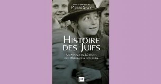 Revue de presse - Histoire des Juifs