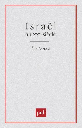 Israël au XXeme siècle