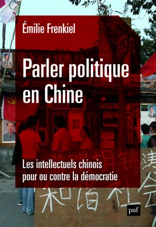 Parler politique en Chine