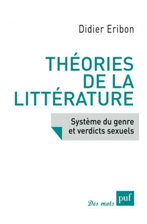 Théories de la littérature