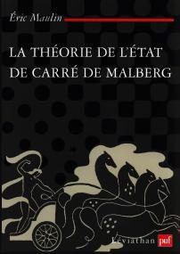 La théorie de l'État de Carré de Malberg