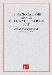 Nationalisme arabe et nationalisme juif