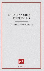 Le roman chinois depuis 1949