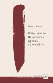 Ihara Saikaku. Un romancier japonais du XVIIe siècle