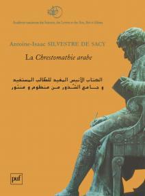 La Chrestomathie arabe
