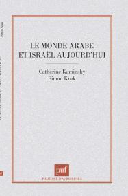 Le monde arabe et Israël aujourd'hui
