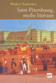 Saint-Pétersbourg, mythe littéraire
