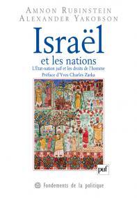 Israël et les nations