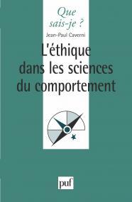 L'éthique dans les sciences du comportement